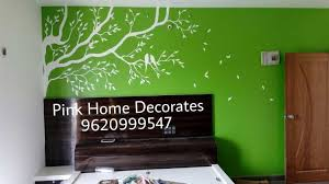 Small Picture Images of Home Decorates Images home design