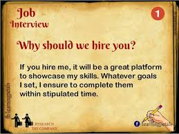 why should we hire you interview question why should we hire you a how answer n compatible captures