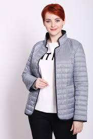 Купить <b>одежду Basler</b> в интернет-магазине X-MODA