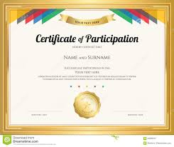Certificate Of Participation Template With Gold Border Stock