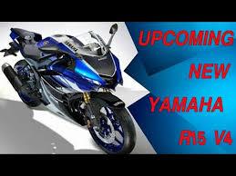 new yamaha r15 v4 0 2021 model