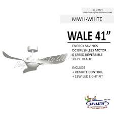 amasco wale 41 ceiling fan with 18w rgb led light kit