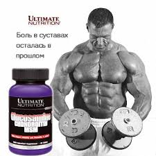 ultimate nutrition glucosamine chondroitin msm 0002 jpg