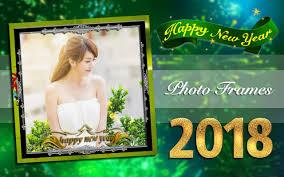 new year photo frame 2018 1 1 7 screenshot 2
