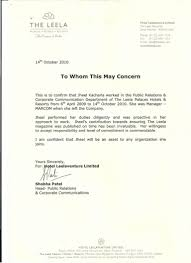 The Leela Experience Certificate