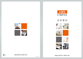 Lixil トータル サービス