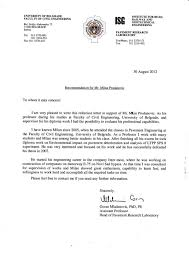 letter of recommendation for civil engineer recommendation from the faculty of civil engineering