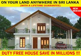 normal houses in sri lanka