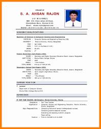 Best Ideas Of Resume Biodata Sample Bio Data Information Resume