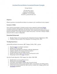 ... Bank Reconciliation Resume Sample