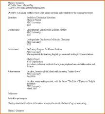 Resume Template No Work Experience Didex Me