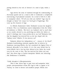 answer essay question real examples of personal attributes for a deception twelfth night essay act