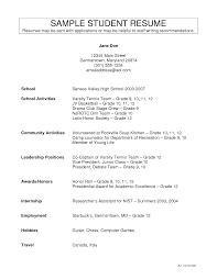 Resume 11 Resume Activities For High School Students High School