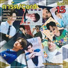 ✣▫☃[CARD-1]การ์ด/PhotoCard/การ์ดรูป ไบร์ทวิน เตตะวัน บิวกิ้นพีพี ออฟกัน