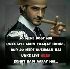 boy attitude shayari in urdu