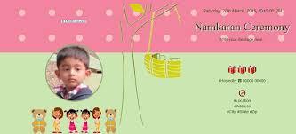 naming ceremony namakaran ideas more