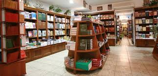 Курсовая работа магазин склад ru 8 Телефон 495 курсовая работа магазин склад Факс 495 e mail МДМ Инфосистемы предоставляет решения автоматизация магазинов а также крупных