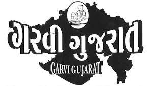 ગરવી ગુજરાત Garvi Gujarat - Home | Facebook