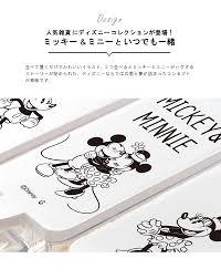 ディズニー 調味料ストッカー 350ml Sサイズ ミッキーマウスミニーマウス ホワイトブラック
