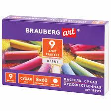"""Купить Пастель сухая художественная <b>BRAUBERG</b> ART """"DEBUT ..."""