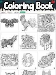 Animals Mandala Coloring Pages For Stress Relief Apps 148apps