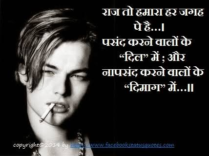 cool attitude status for boys