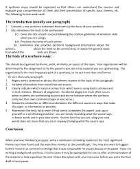 Sample Of Synthesis Essay Synthesis Essay Example And Definition At Kingessays