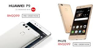 huawei phones p9 price. huawei phones p9 price