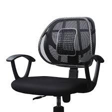 Car Office Seat Chair Massage Back Lumbar Support Mesh Ventilate Cushion Pad ED