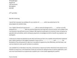 Sample Cover Letter For Promotion Cover Letter For Promotion