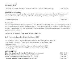 Receptionist Resume Template Receptionist Resume Template Resume ...