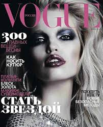 daphne groeneveld and some over the top makeup cover vogue russia forum buzz thefashionspot