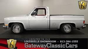 1984 Chevrolet C10 - Louisville Showroom - Stock # 1429 - YouTube