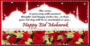 card eid ul fitar Eid ul Fitr Wallpaper ...