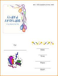 Birthday Invitation Template Word Free Card High Quality