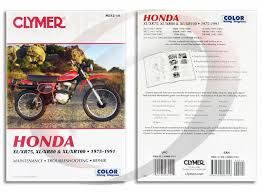 1980 1985 honda xl80s repair manual clymer m312 14 service shop 1980 1985 honda xl80s repair manual clymer m312 14 service shop garage