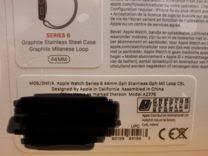 <b>apple watch ремешки</b> - Авито — объявления в Москве ...
