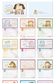 Cute Cartoon 2018 Maternity Baby Desk Calendar Template Ai