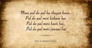 15 Lyrical Gems By Sahir Ludhianvi That Every Poetry Lover Would