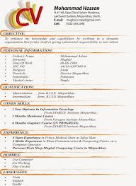 Ideas Collection Different Resume Templates Easy Different Cv