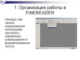 Сканирование текста и графики Вывод документа на печать Назад