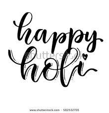 stock vector handwritten brush lettering of happy holi on white background lettering template for banner or 582532705 arinashe's portfolio on shutterstock on twitter banner orignal template