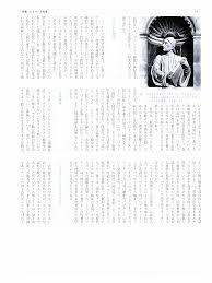 Title 人環フォーラム No 12 Authors Citation 人環フォーラム 2002