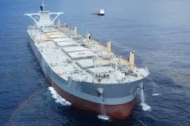 Αποτέλεσμα εικόνας για υπουργειο ναυτιλιας νεα αναμονή δημοσίευσης των Συνολικών Πινάκων Εισαγομένων (Πλοιάρχων και Μηχανικών) στις Ακαδημίες Εμπορικού Ναυτικού (Α.Ε.Ν.) έτους 2017-2018 με απολυτηριο