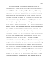senior research project essay 2