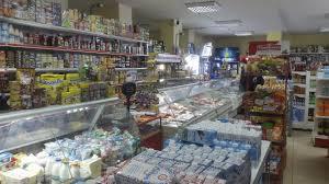 Курсовая работа магазин склад site lowcostsite ru Наш сервис предназначен для быстрого поиска аптечных учреждений курсовая работа магазин склад на территории большого региона