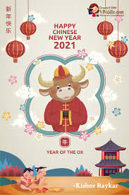 According to chinese lunar calendar, 2021 is the year of the ox. Podfhjn2hbj2ym
