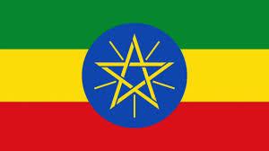 National Anthem of Ethiopia - เพลงชาติเอธิโอเปีย - YouTube