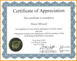 Certificate Of Excellence Wording template Felicitation Certificate Template Of Achievement Wording 1
