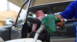 بأمر ملكي..السعودية تثبت سقف أسعار البنزين – Kech24: Maroc News – كِشـ24 :  جريدة إلكترونية مغربية